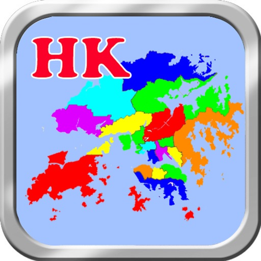 Hong Kong Puzzle Map