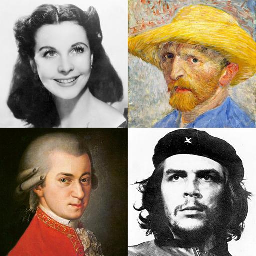 Известные люди - Тест по истории