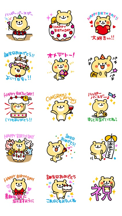 Birthday & Celebrations Stickers
