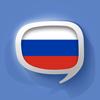 ロシア語辞書 - 翻訳機能・学習機能・音声機能