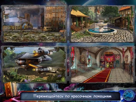 Легенды космоса: Квест Игра для iPad