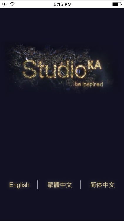 StudioKA