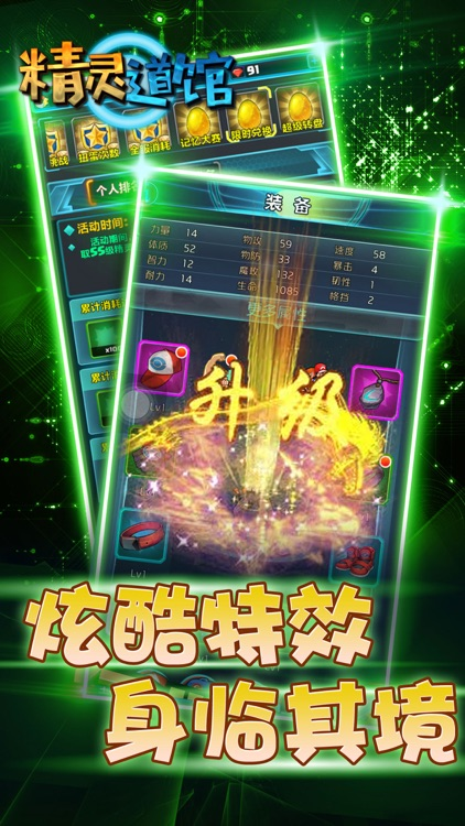 精灵道馆-放在口袋的GBA游戏