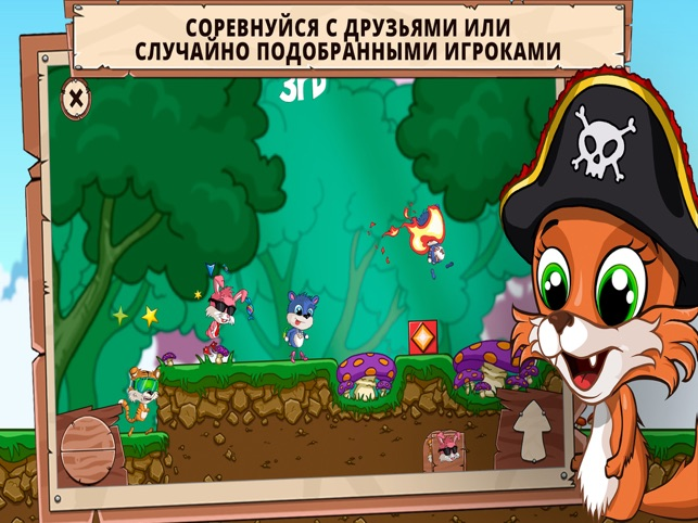 Fun Run 2 - Multiplayer Race Screenshot