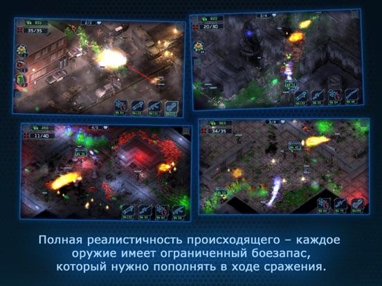 Скачать игру Alien Shooter TD