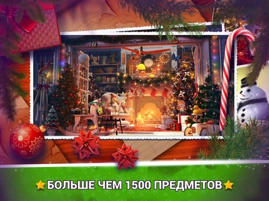 Скачать Игры Поиск Предметов Елки - Рождество и Новый Год
