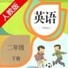 双语学习机-人教版二年级下册新起点小学英语课本同步有声点读教材