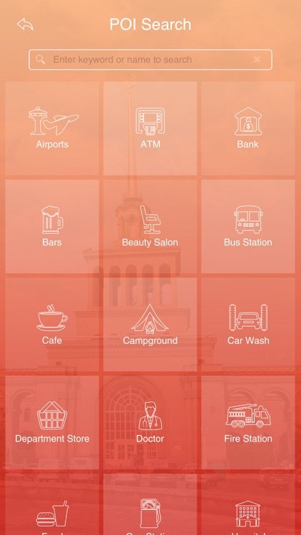 Yerevan Travel Guide screenshot-4