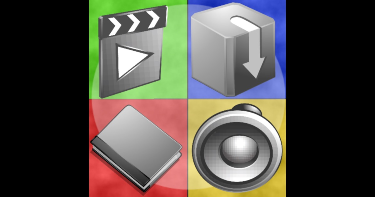 where are videos stored on iphone flux player on the app 4594