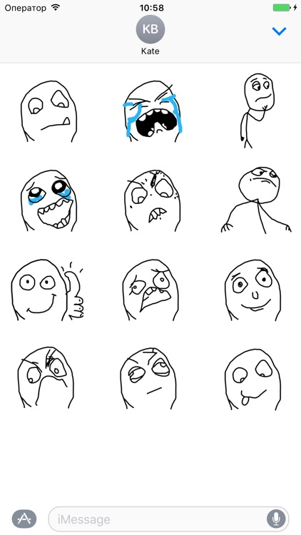 Rage Meme Faces