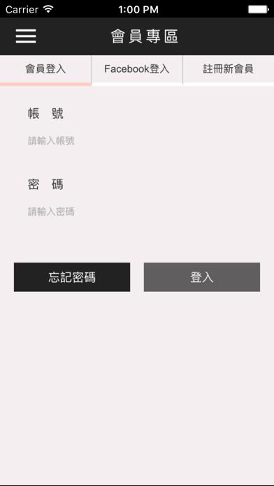 大富翁影音理財網屏幕截圖2