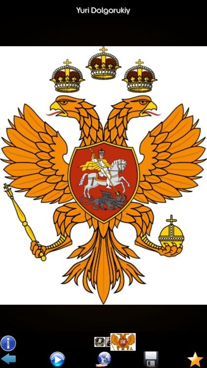 Russian Rulers Kit