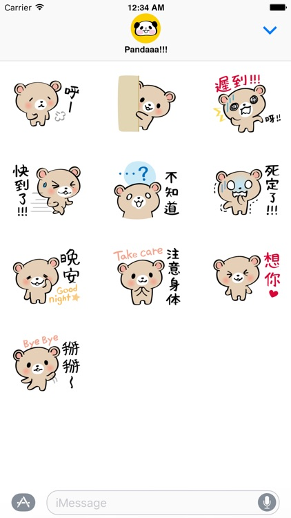 Pretty Teddy Bear Stickers -Traditional Chinese screenshot-4