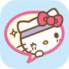 ハローキティとおしゃべりダイエット-無料のカロリー管理アプリ - iPhoneアプリ