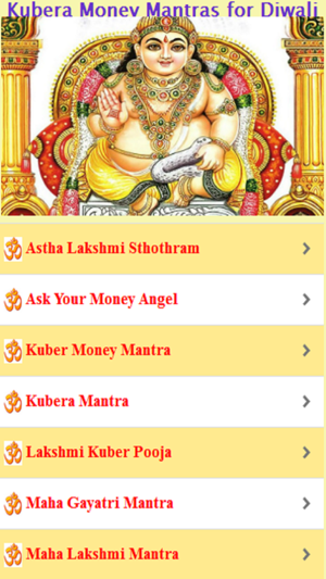 Kubera Money Mantras for Diwali on the App Store