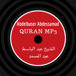 abdelbaset mp3