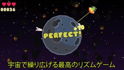 Planet Questのおすすめ画像3