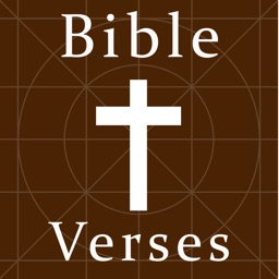 100 Inspirational Bible Verses Pro - Christian Devotionals app for daily Bible inspirations