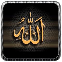 Wallpaper Islamic HD- خلفيات إسلامية