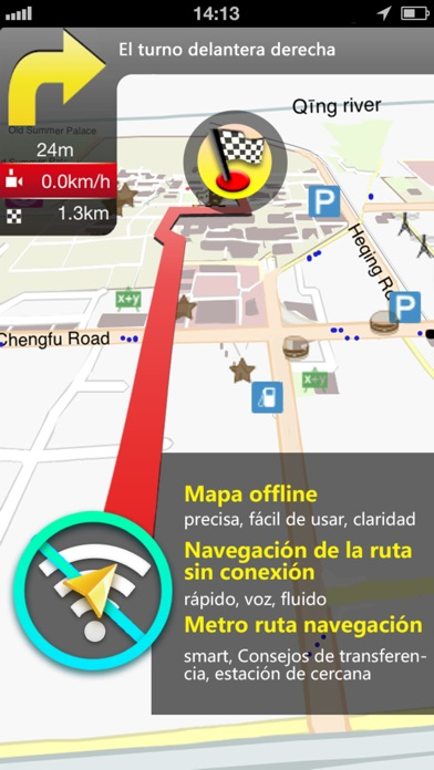 Screenshot for Líbano Mapa in Spain App Store