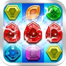 Activities of Diamond Line Treasures