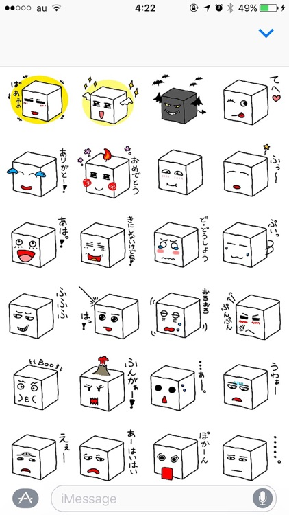 Tofu Character Sticker 2