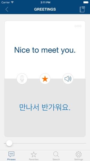 Learn korean phrases pro on the app store screenshots m4hsunfo