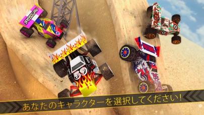 ドリフト ゴーカート レジェンド。 冒険 車 レース 無料 子供 カー ゲーム アプリのおすすめ画像3
