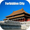 Forbidden City Beijing, China Tourist Travel Guide