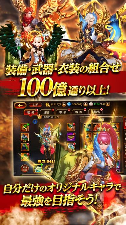三国双舞 -【無双系三国志3DアクションRPGゲーム】 screenshot-3
