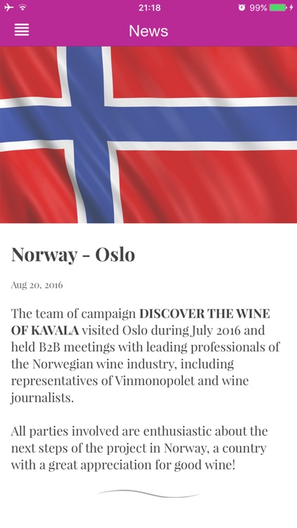 Wine of Kavala screenshot-4