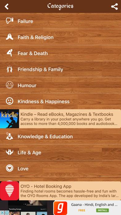 Quotes Diary | App Price Drops