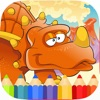 Dinosaur Coloring Book HD - Drawing for Kids Free