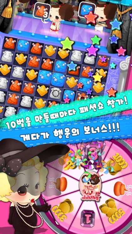 패션왕 뚱 for Kakao screenshot-4