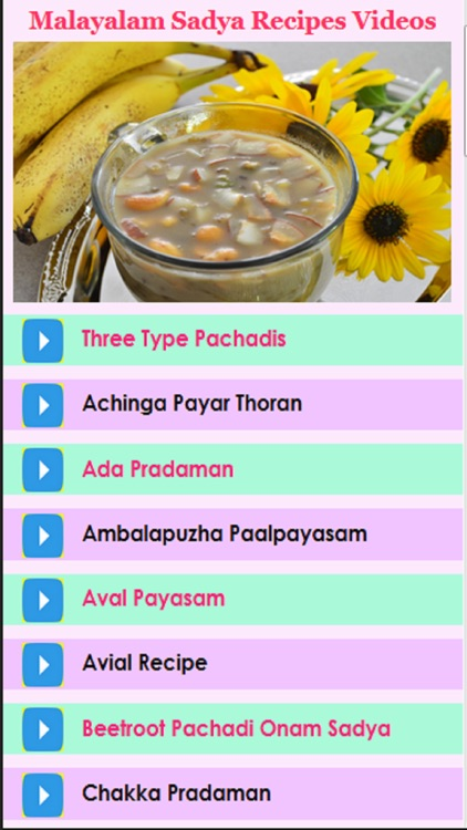 Malayalam sadya recipes videos by sayeeram nammazhwar app details forumfinder Images