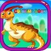恐竜芸術ぬりえブック - 子供のための活動