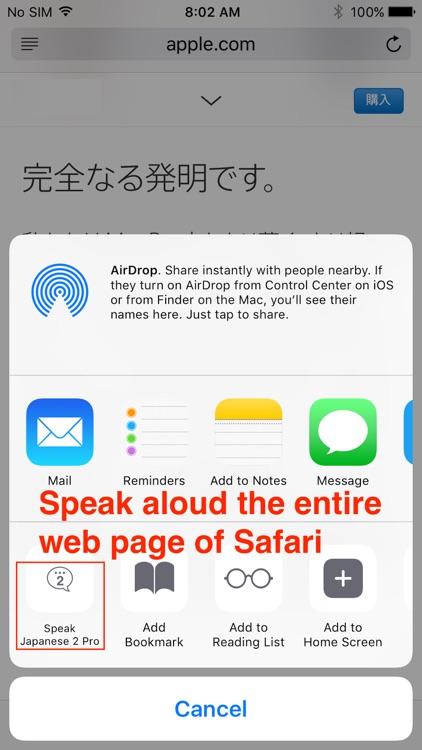 SpeakJapanese 2 (6 Japanese Text-to-Speech) screenshot-4