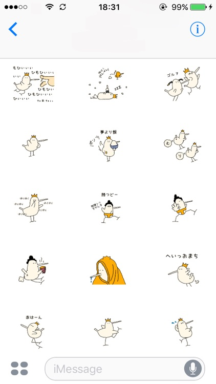 King bird and SUMO bird stickers screenshot-2
