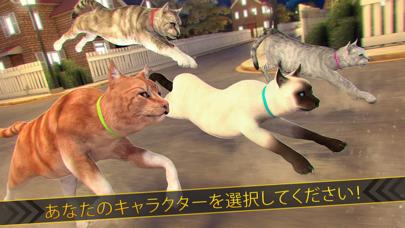 マイ ねこ レース ワールド 3d ネコ 動物 あつめ 暇つぶし ゲームのおすすめ画像3