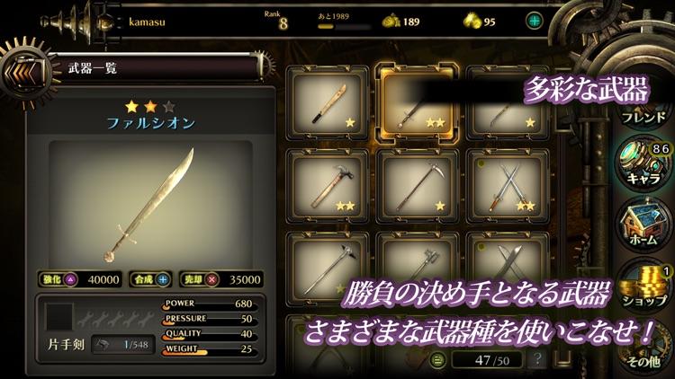 Steam Gears screenshot-4