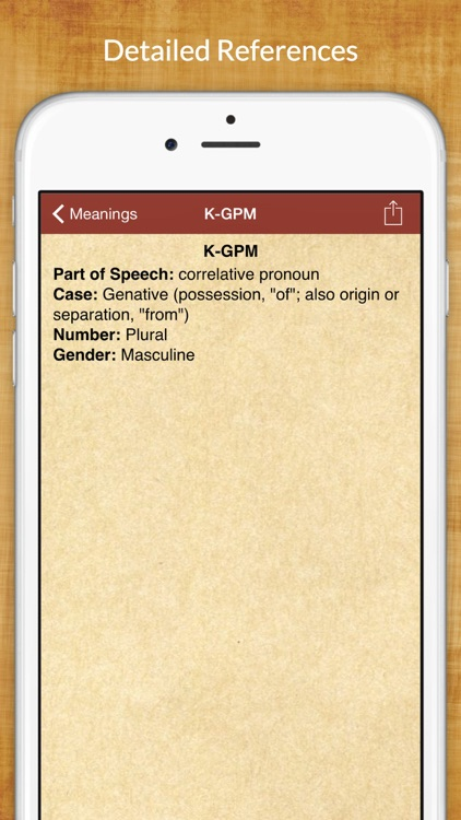 1000 Bible Terms screenshot-4