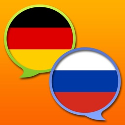 German Russian dictionary
