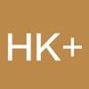 香港旅游行 - 景点穷游攻略和行程必备 - iPhoneアプリ