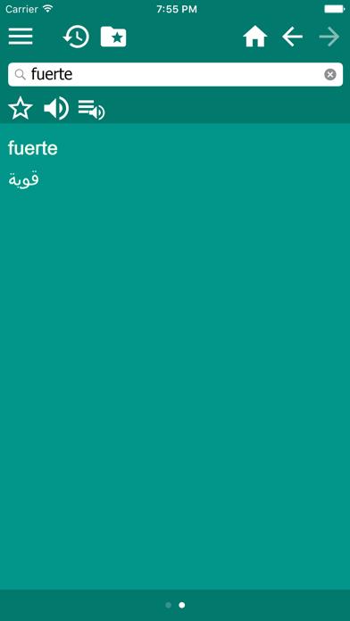 قاموس عربي-إسباني Diccionario Árabe-Españolلقطة شاشة4