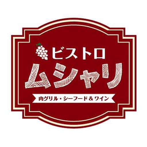 ムシャリ渋谷