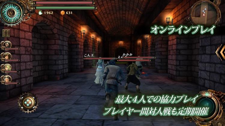 Steam Gears screenshot-3
