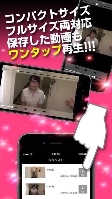 D-Tube 動画保存アプリ screenshot1