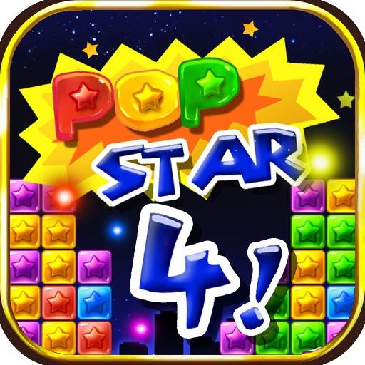 Popstar4! Classic Edition