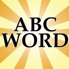 AbcWord icon