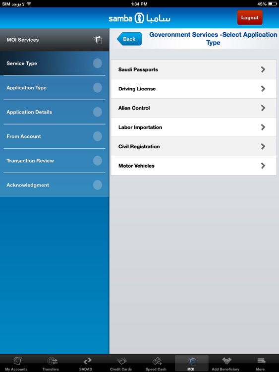 SambaMobile for iPad screenshot-4